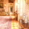 palazzo Cantoni Marca Di Rosa - particolari del piano nobile
